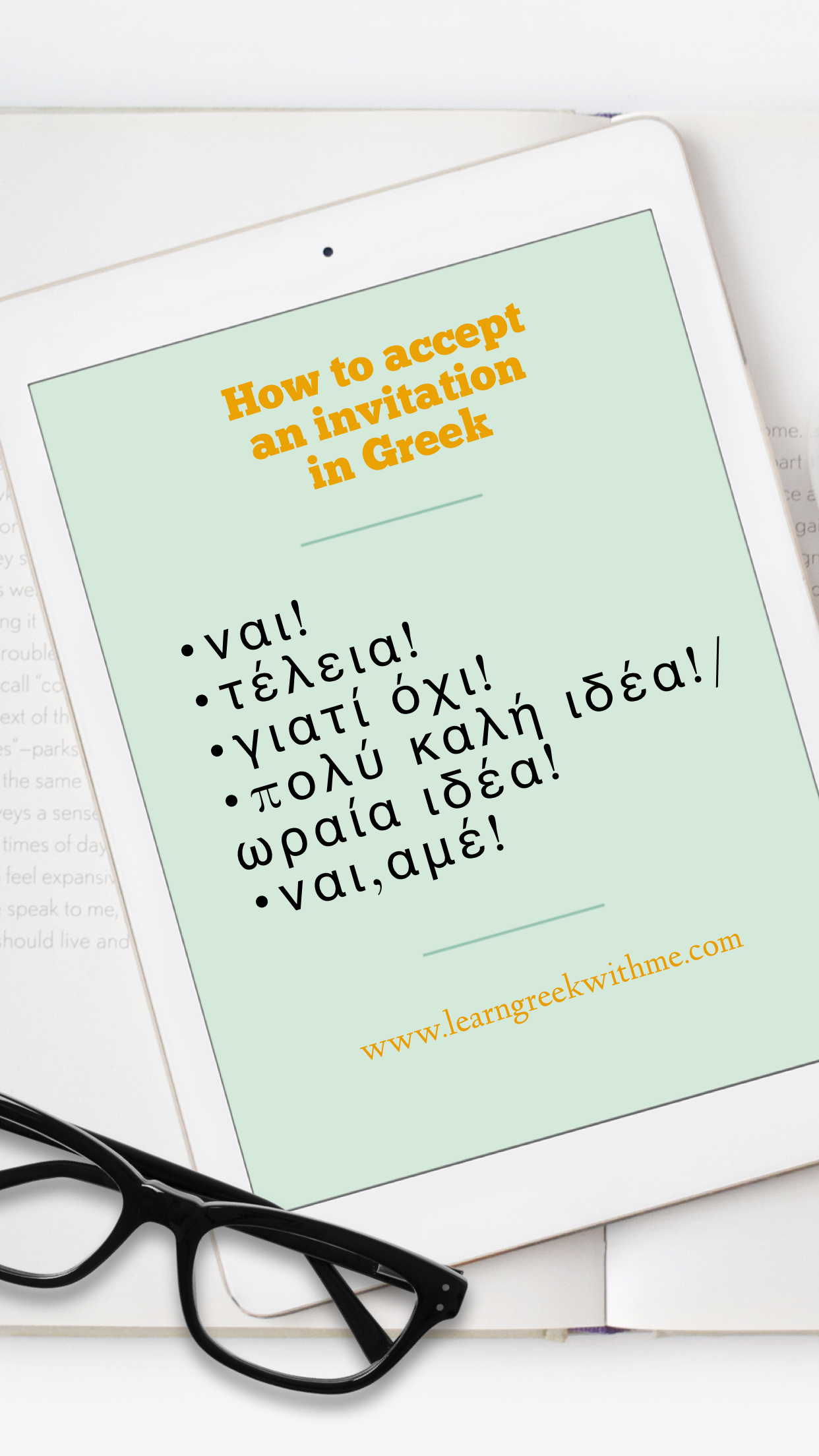How to accept an invitation in Greek