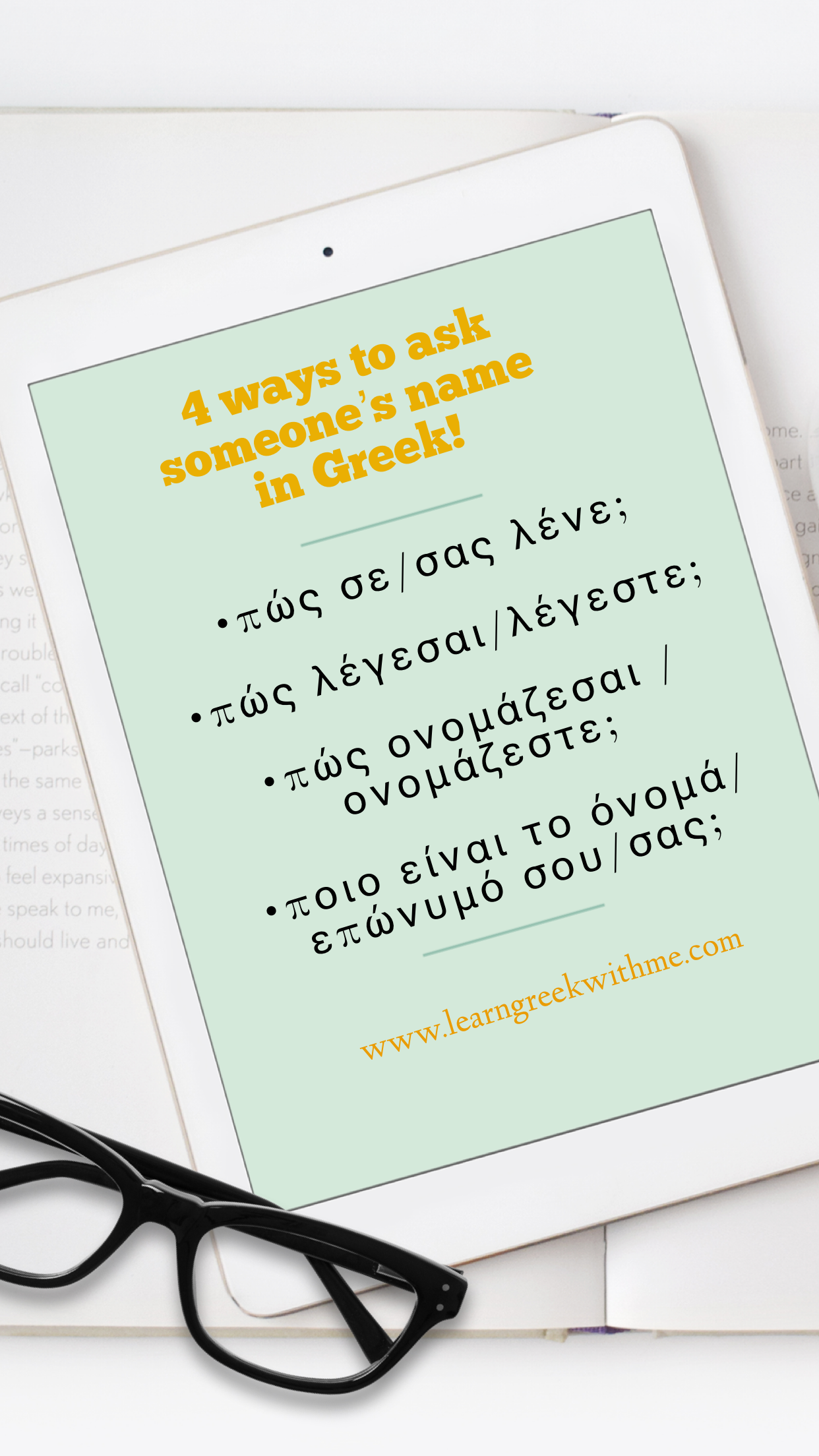 4 ways to ask someone's name in Greek
