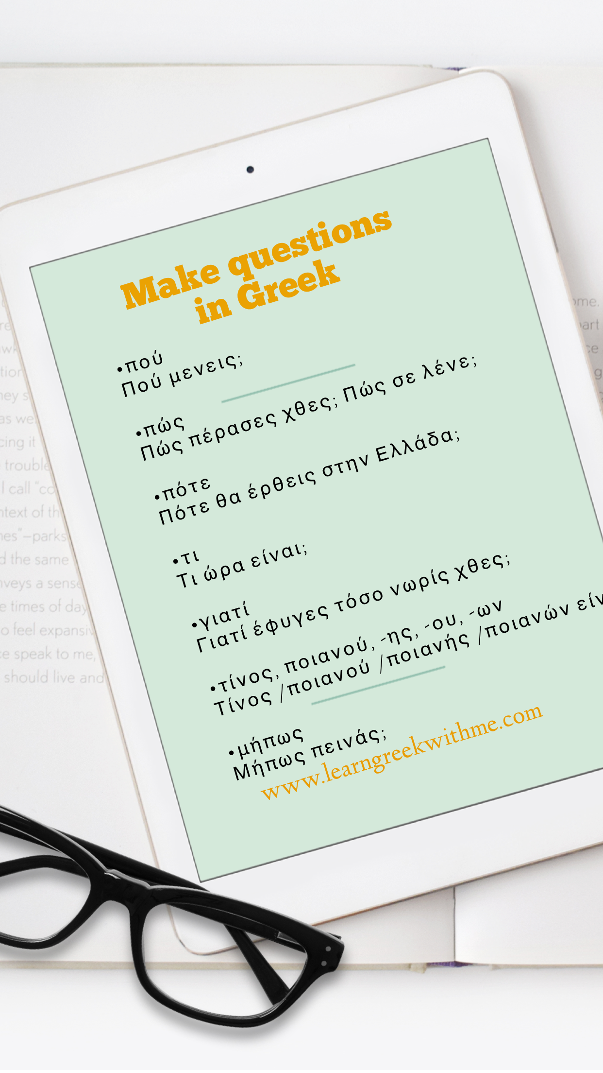 Make questions in Greek