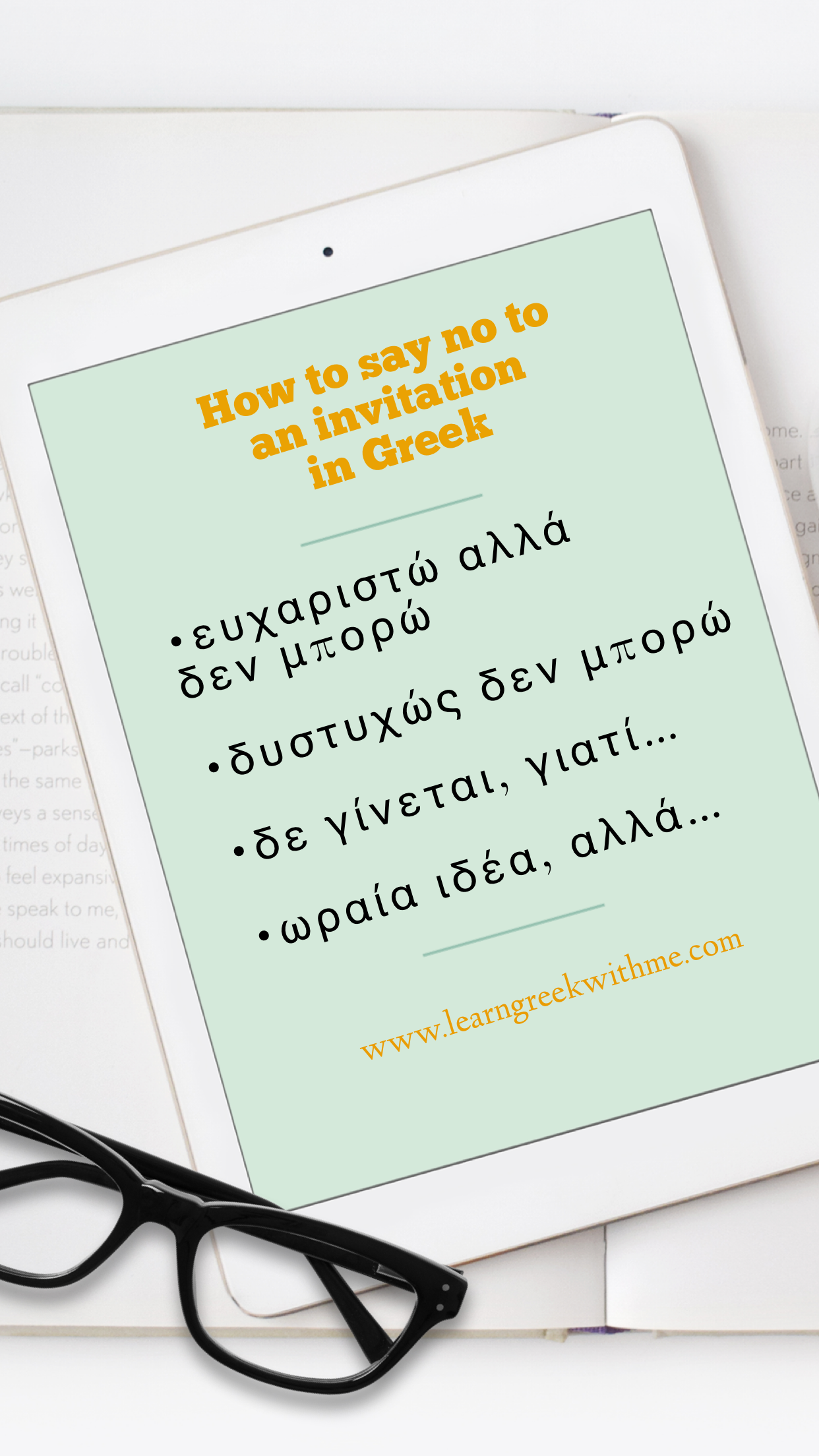 """How to say """"no"""" to an invitation in Greek"""