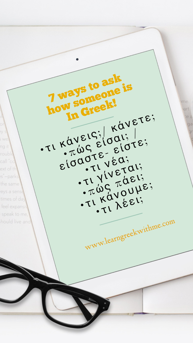 7 ways to ask how someone is in Greek